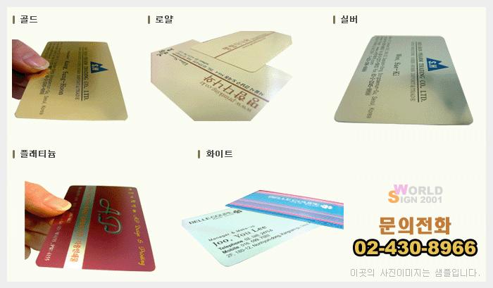 namecard_001.jpg